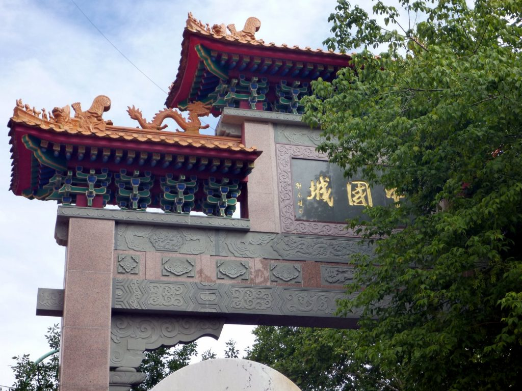 Quartier Belgrano quartier chinois de buenos aires