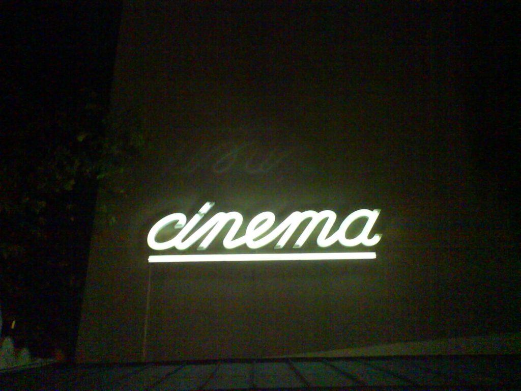 Festival International du Cinema independant de Buenos Aires