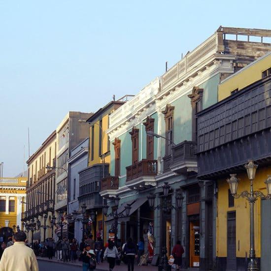 pérou lima casa de la literatura peruana